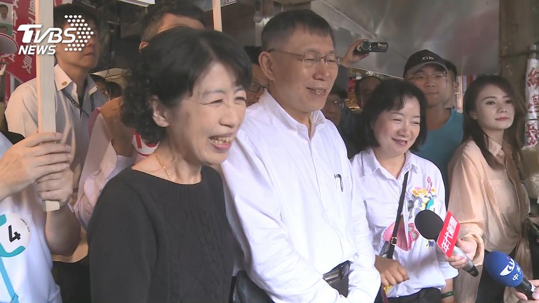 圖/TVBS 不想看到市長夫人? 陳佩琪聲明:不再與柯文哲出席市政