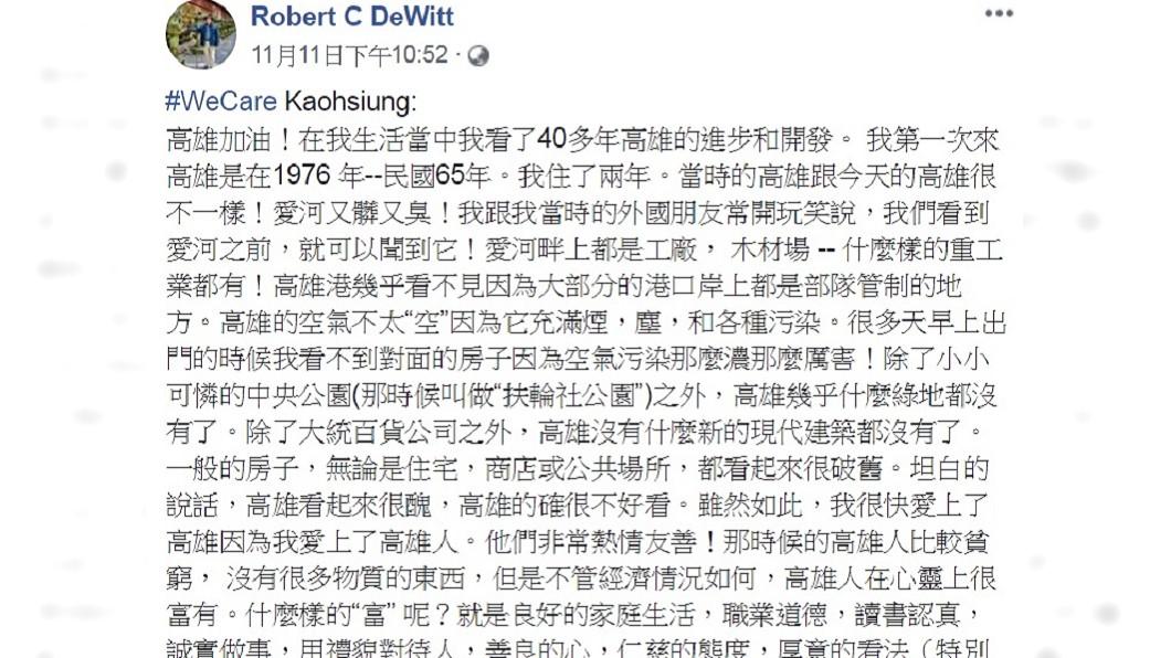 前美國在台協會高雄處長杜維浩貼文表示,高雄人應該以「新」高雄為傲。(截自臉書)