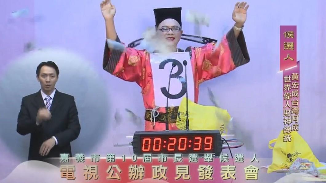 圖/翻攝自臉書「綠豆嘉義人」 候選人扮「財神」高歌5曲猛灑錢 稱與川普是結拜兄弟