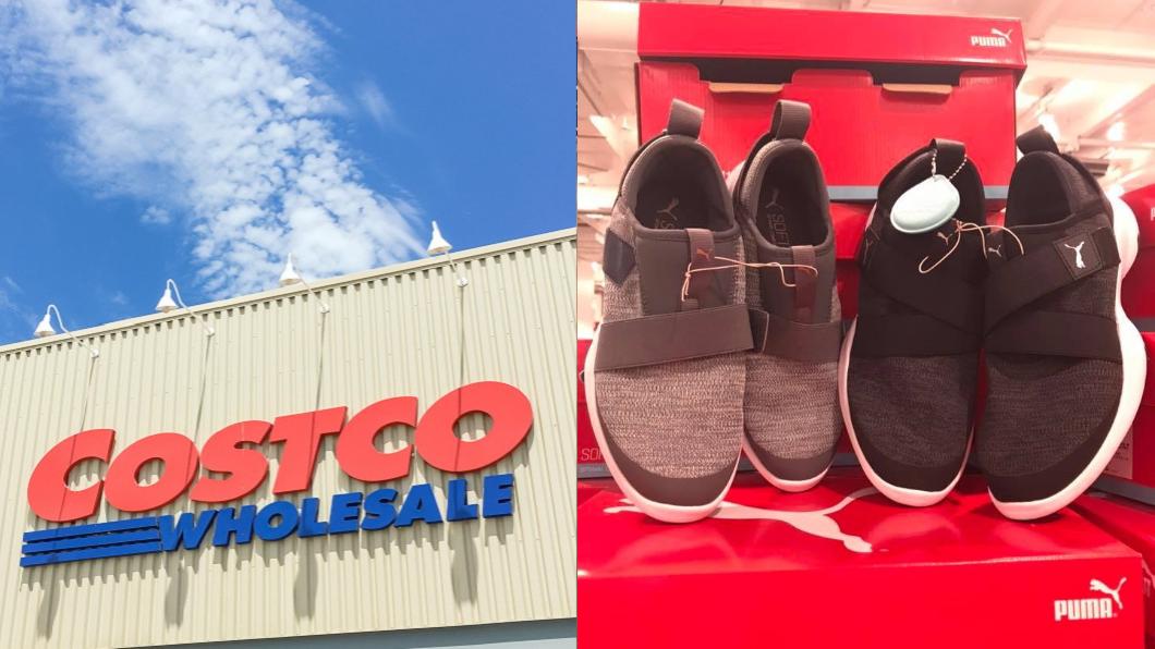 圖/TVBS、翻攝COSTCO 好市多 消費經驗分享區 好市多潮牌休閒鞋「千元有找」 網讚CP值高