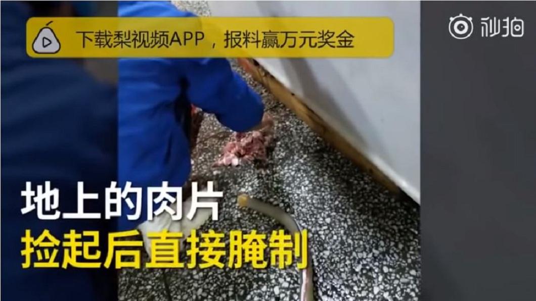 員工直接拿起放在地上的肉品去醃製。(圖/翻攝自梨視頻)