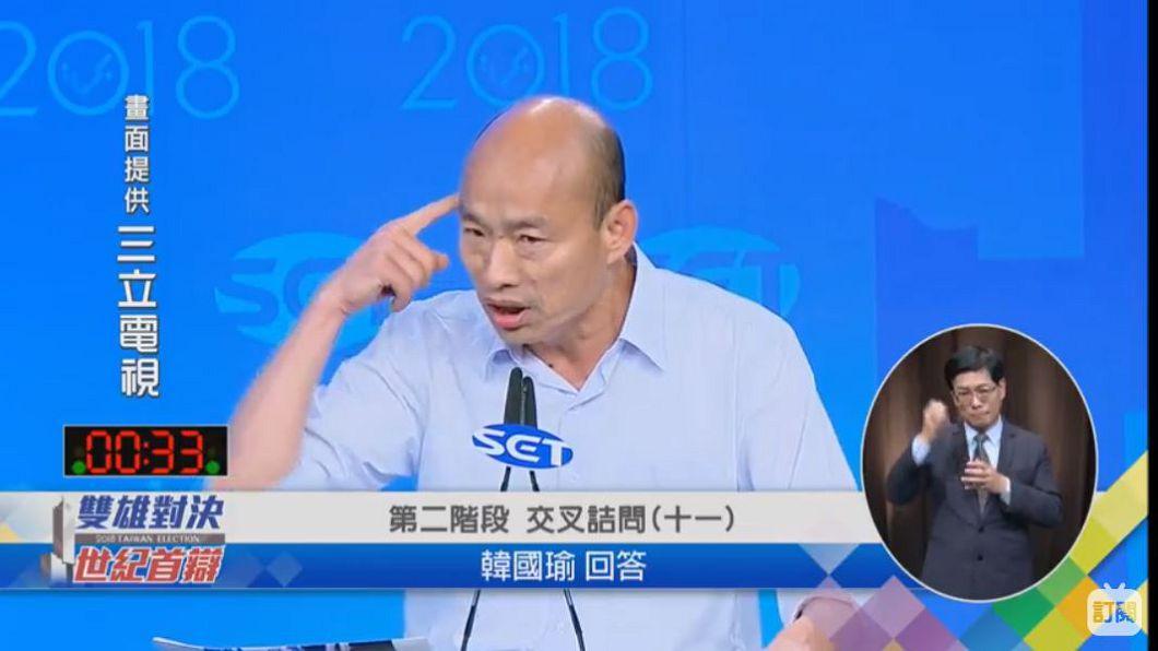 圖/翻攝自YT,三立LIVE新聞頻道