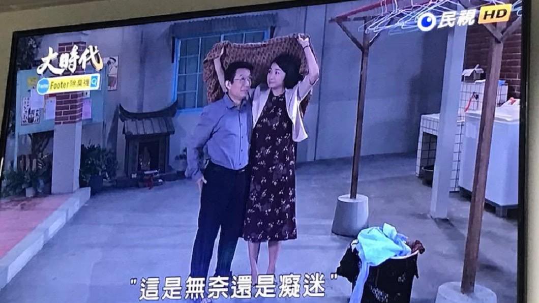 兩人在新戲飾演夫妻,開拍第一天郭子乾準備鮮花、巧克力向江祖平道歉。圖/翻攝自 郭子乾 臉書