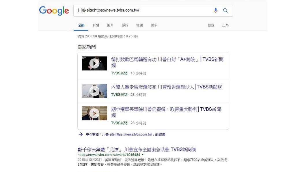 圖/翻攝自Google