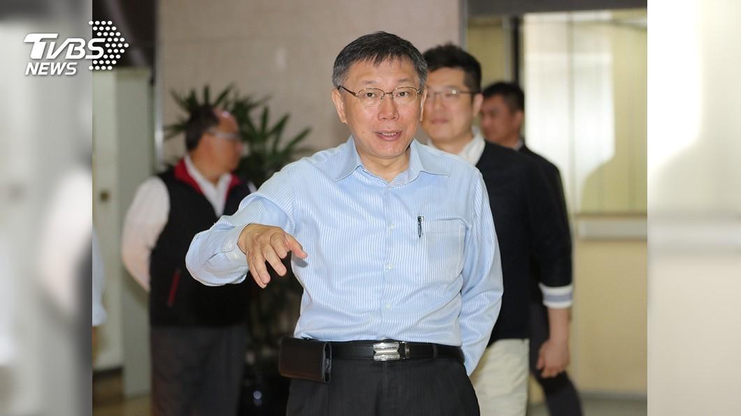 圖/中央社 拒絕承諾不選總統 柯文哲:討厭政治人物說話不算話