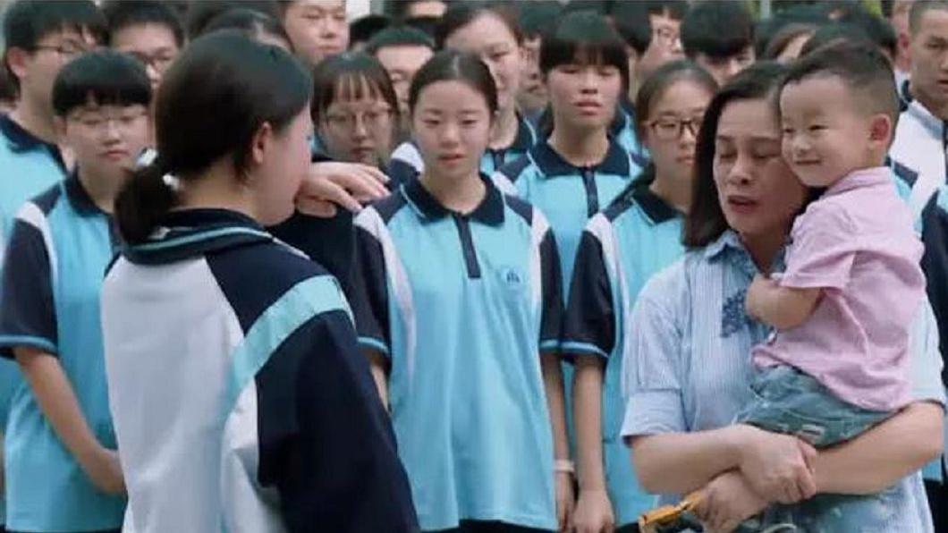 圖/翻攝自芒果tv
