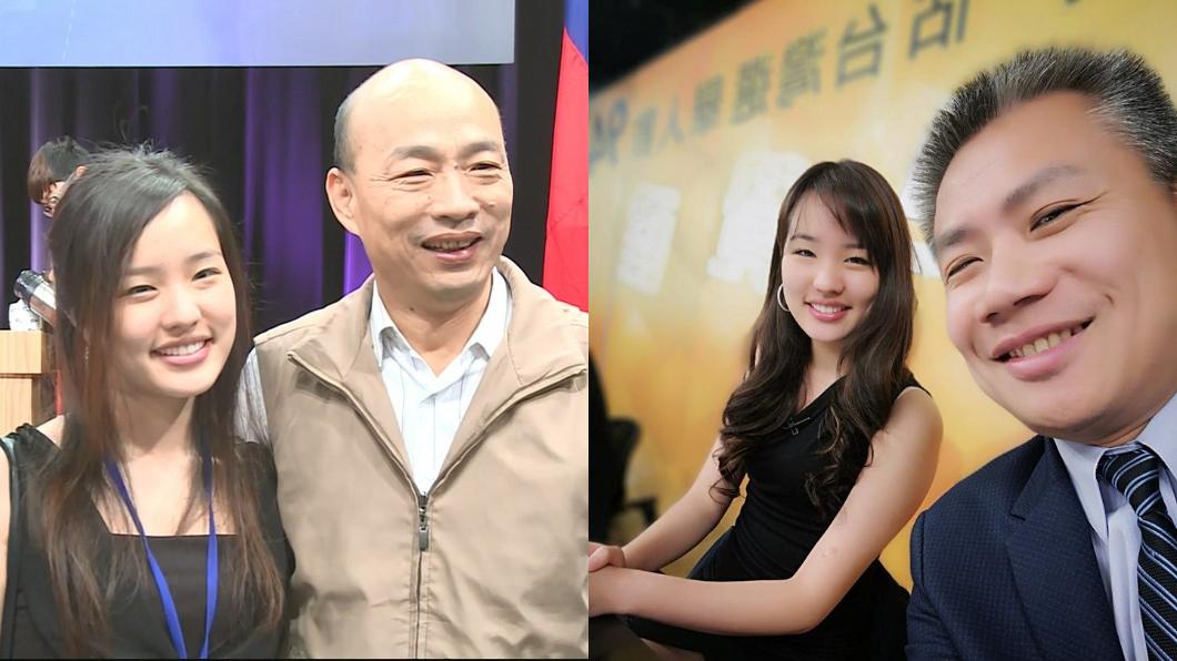圖/TVBS資料畫面、翻攝羅友志oo有事找友志臉書 名嘴搭訕要電話!韓國瑜女兒用「這句話」秒打槍