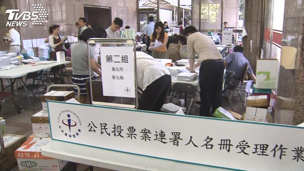 圖/TVBS資料畫面 蘇揆:去年3案連署造假 不允許公投反傷害民主