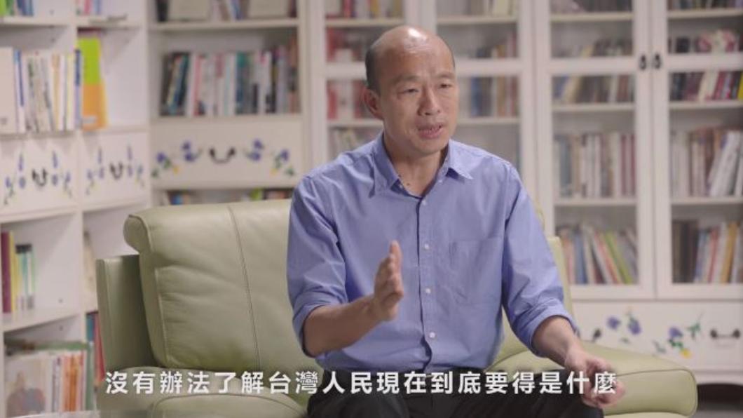 翻攝/韓國瑜臉書影片