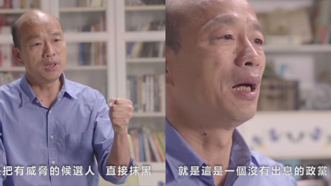 翻攝/韓國瑜臉書影片 批綠營「奧步跟抹黑沒停過!」 韓國瑜轟:沒出息的政黨
