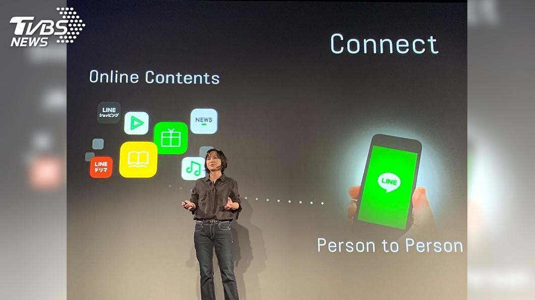 圖/中央社 LINE平台未來價值 技術長提兩大關鍵字
