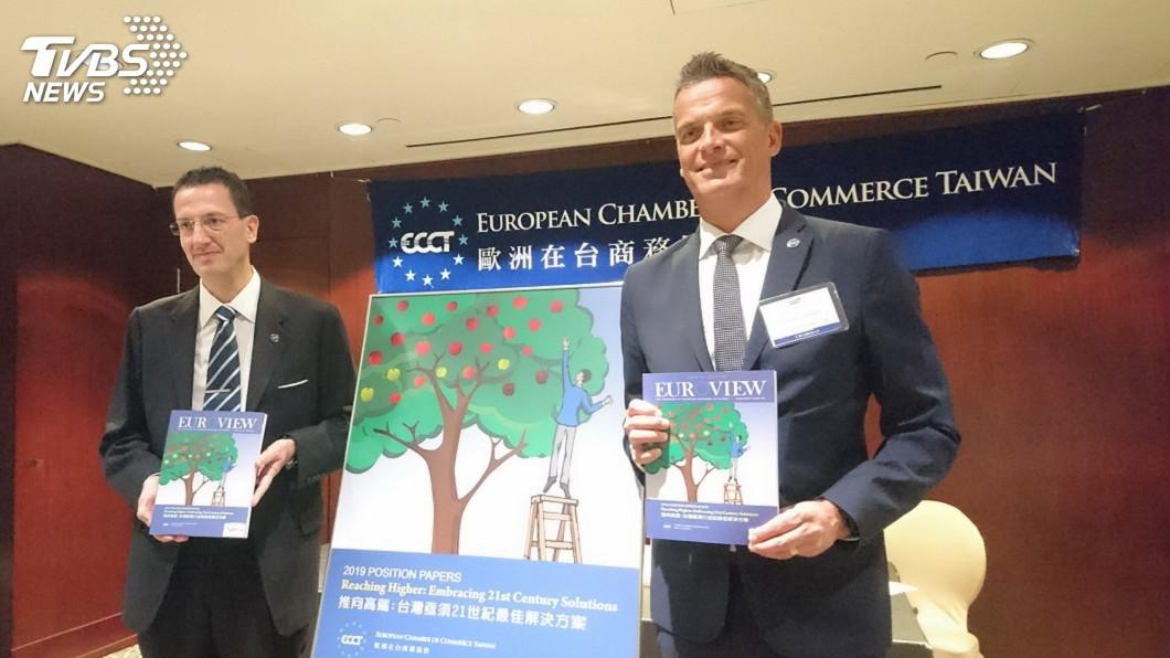 圖/中央社 發展雙語 歐商會建議成立中央級翻譯中心