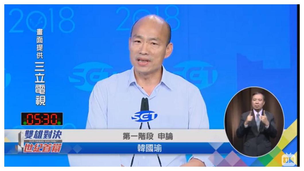 數字不是隨便說說!表達數字政見之前,陳其邁能先正面回答韓國瑜的提問:高雄負債三千億,究竟要怎麼解決?  圖/三立