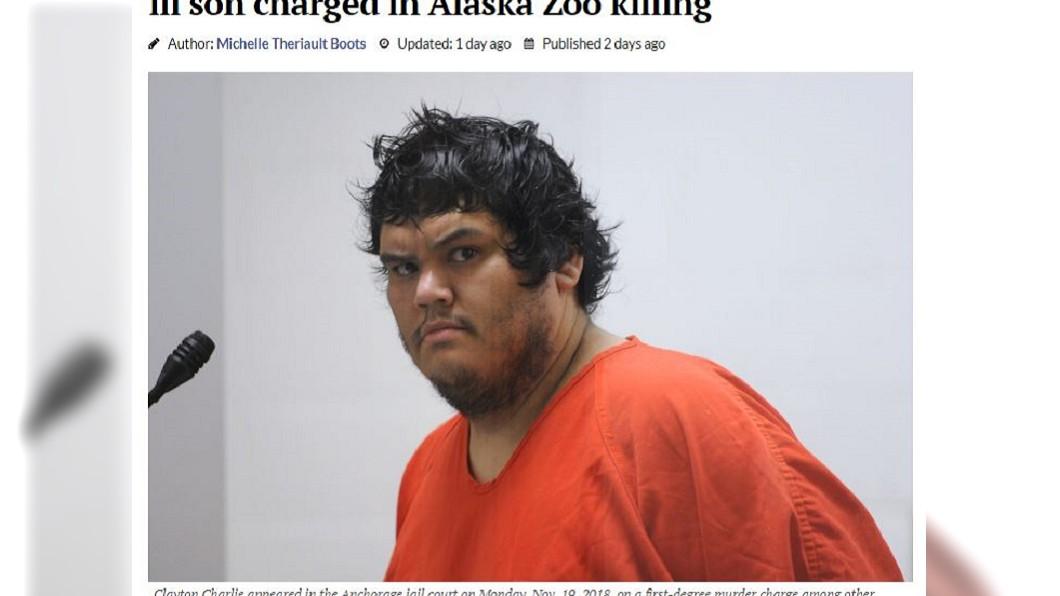 圖/翻攝自Anchorage Daily News網站 男子精神不穩獲釋…36小時內殺人 家人苦求:勿再釋放