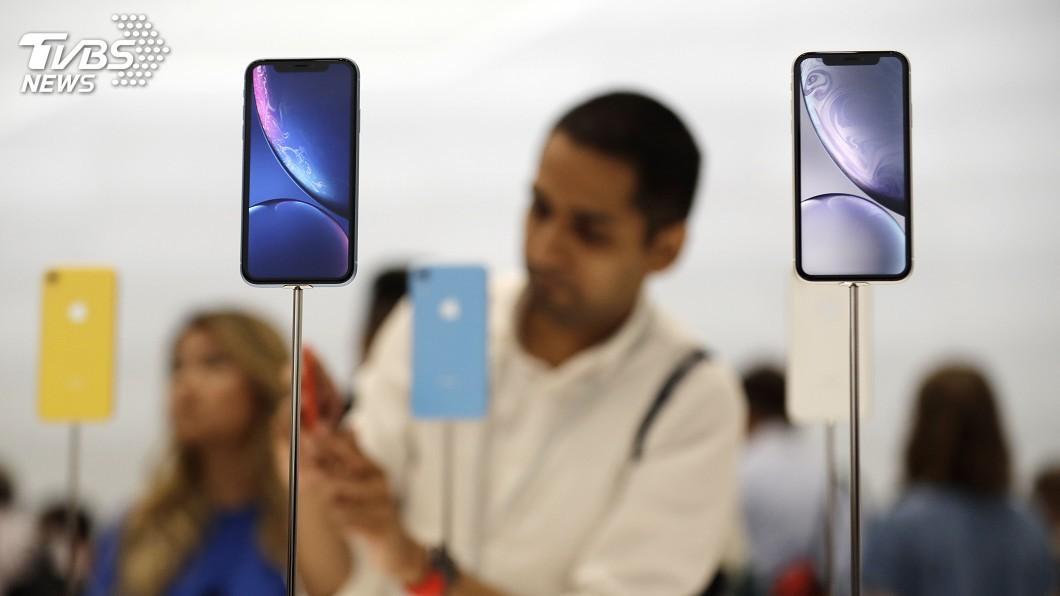 圖/達志影像美聯社 iPhone XR傳雙11銷售好轉 估產量仍下修