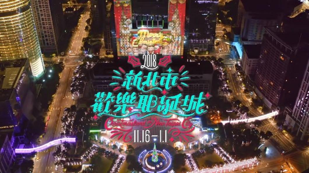 圖/翻攝自新北旅客 New Taipei Tour