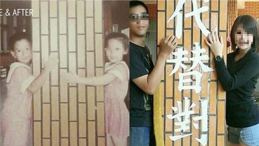 圖/翻攝自臉書「爆廢公社」 說好「長大後要娶我」 她13年後與兒時初戀再重逢
