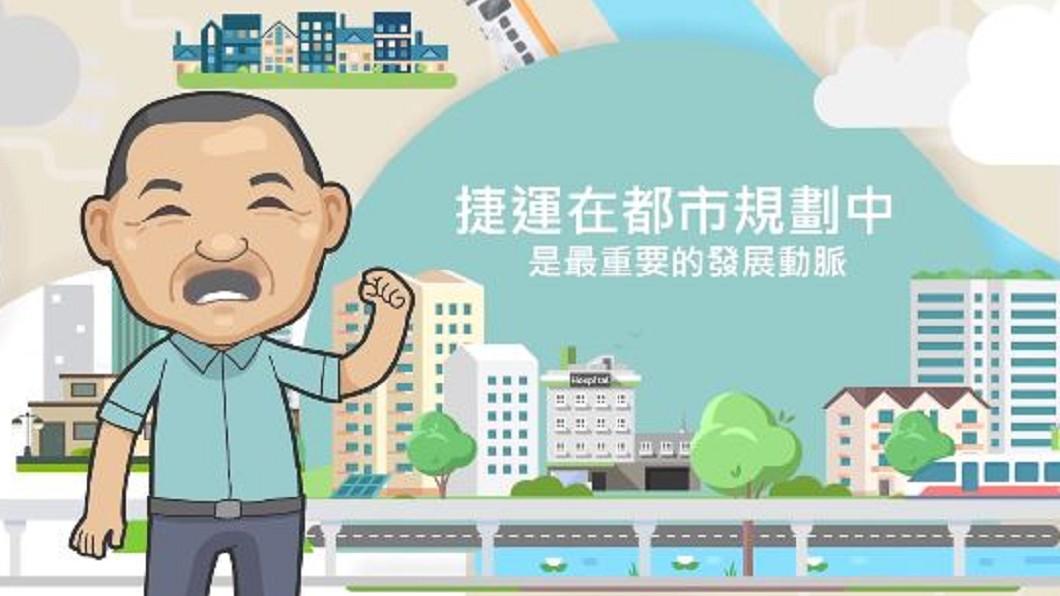 圖/翻攝自侯友宜官方TV