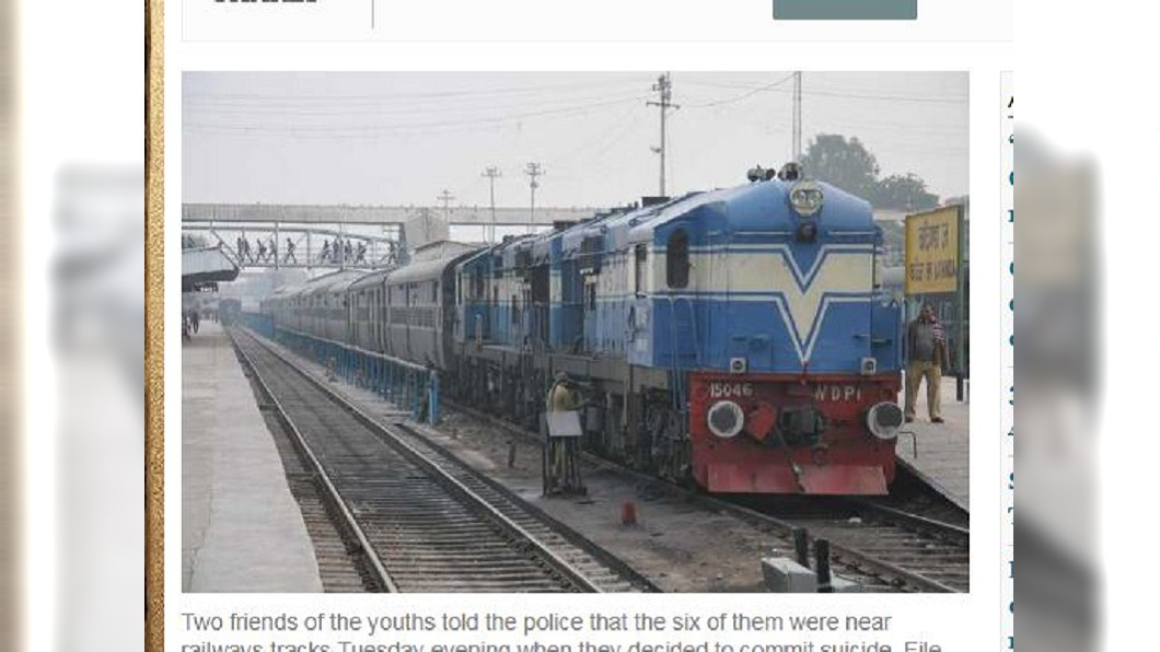 圖/翻攝自The Tribune India網站 害怕畢業找不到工作 4學生竟相約跳軌輕生