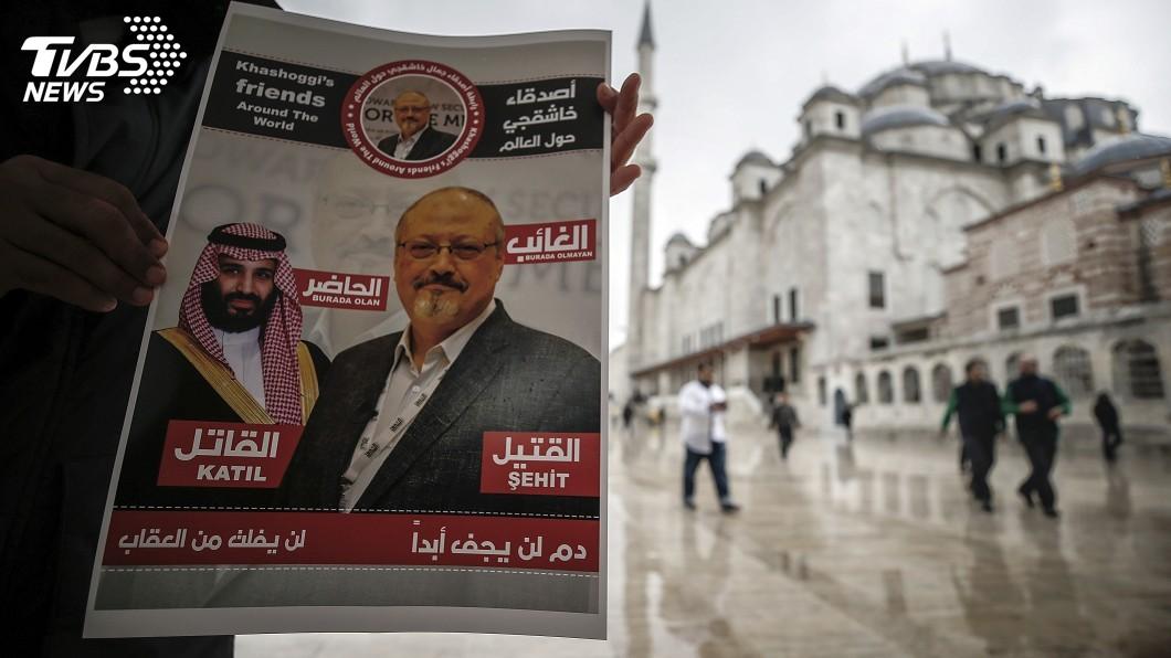 圖/達志影像美聯社 哈紹吉遇害案 法國制裁18名沙烏地人
