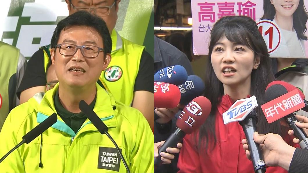圖/TVBS資料畫面 尷尬了!選前暗酸高嘉瑜 姚文智港湖得票還輸她