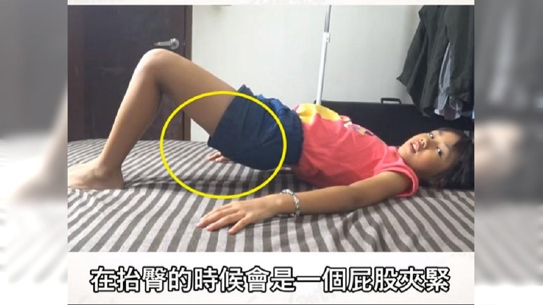 《三個字Sunguts》傳授一個動作避免大屁股。圖/翻攝自《三個字Sunguts》Youtube