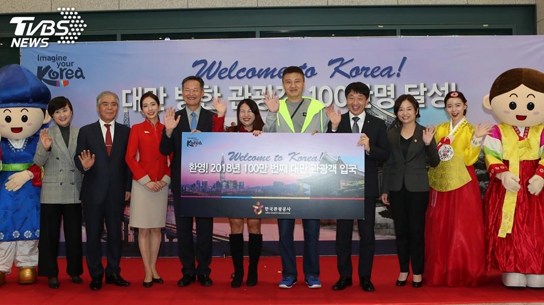 圖/中央社 台遊客訪南韓破百萬! 幸運兒獲多項賀禮