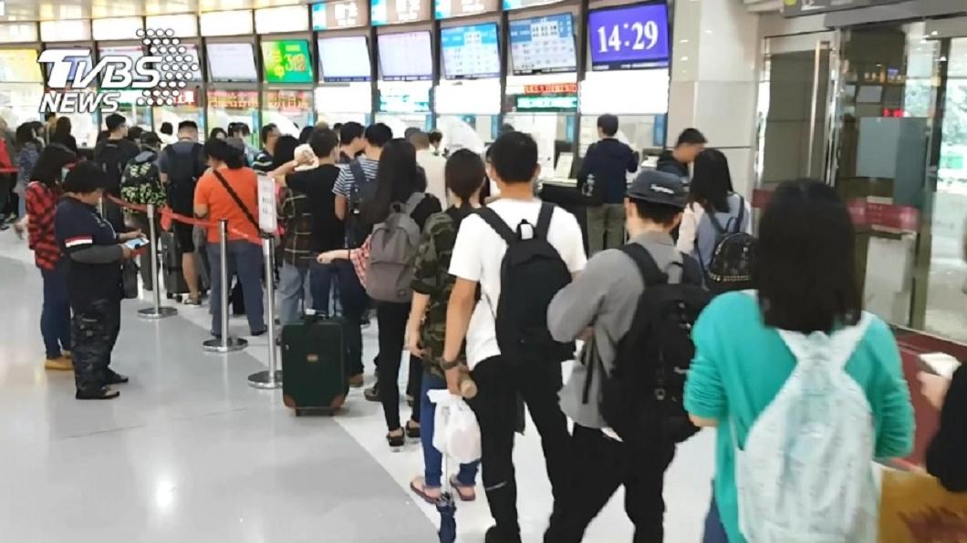 示意圖/TVBS資料畫面 北漂族急歸位 高鐵加開班次「塞好塞滿」擠爆