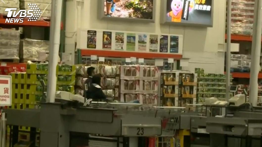 圖/TVBS 好市多黑色購物節「這3樣」最搶手 網怨:沒誠意