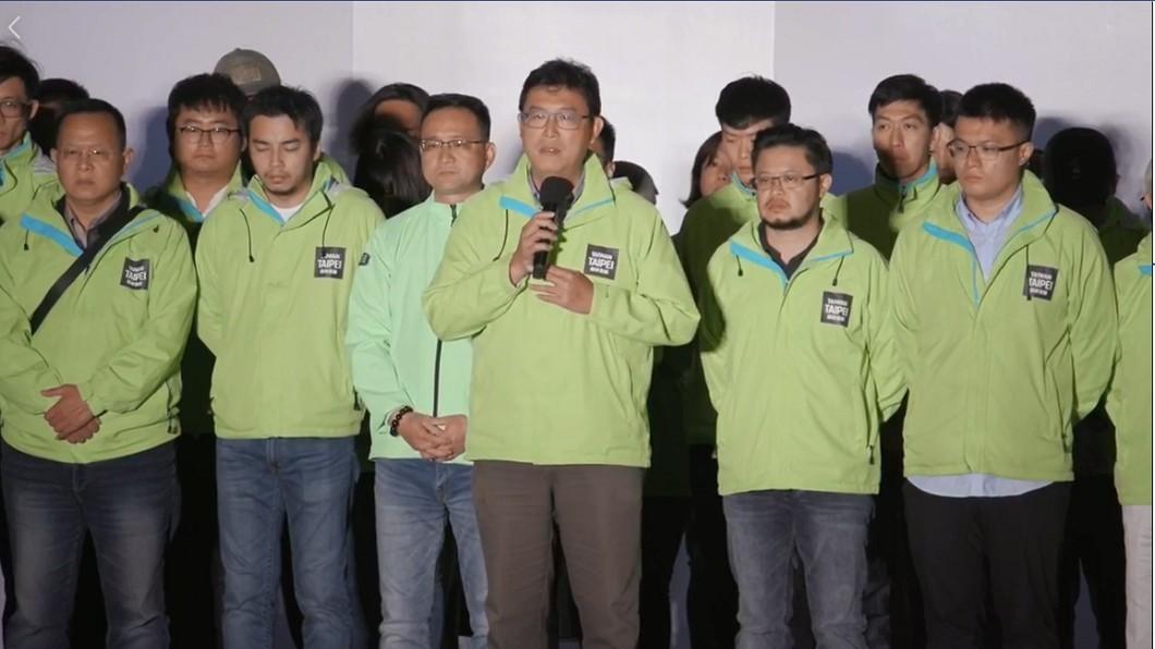 民進黨台北市長候選人姚文智宣布敗選。圖/翻攝姚文智臉書