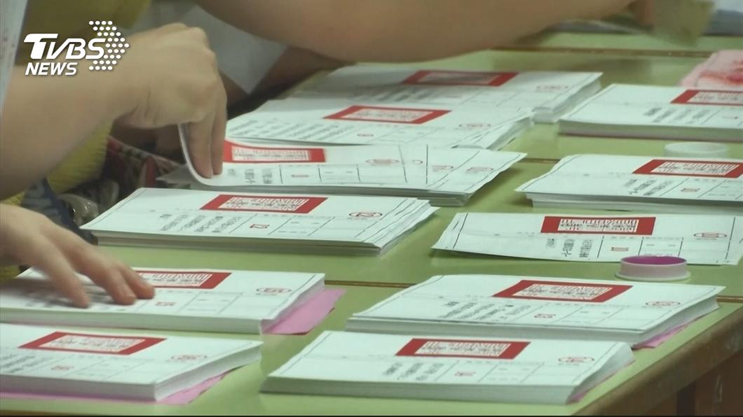 圖/TVBS 快訊/選總統競選經費! 中選會訂上限4億3千萬