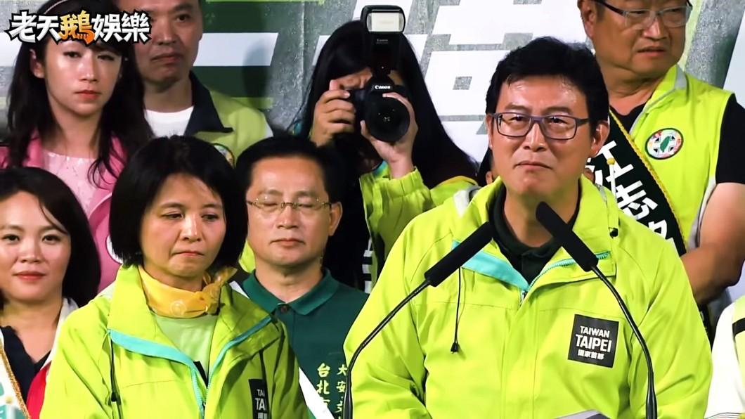 圖/翻攝自 臉書 諷選市長《練肖喂》 老天鵝恭送姚文智離開政壇