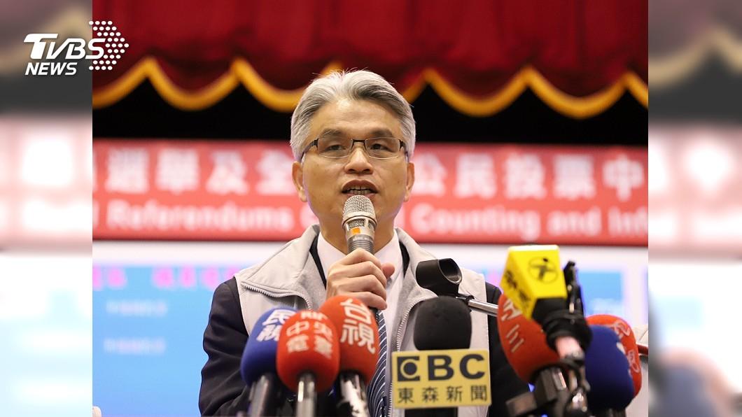 中選會主委陳英鈐請辭獲准。圖/中央社