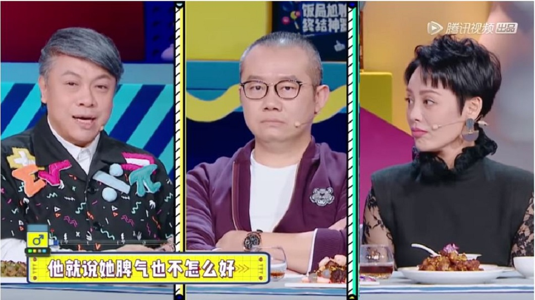 蔡康永找來兩性專家塗磊、女星寧靜一起探討。(圖/翻攝自YouTube)