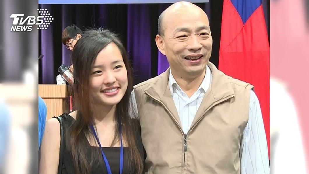 國民黨總統候選人韓國瑜及女兒韓冰。圖/TVBS資料照 韓冰終於要來了! 他曝:最後關頭重量級催票武器