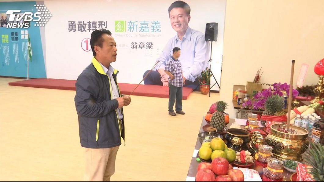 圖/TVBS 大票倉險失守!  台南黃偉哲僅贏6萬票