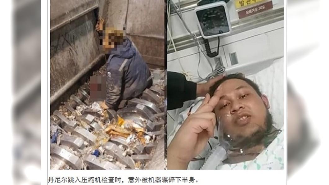機器突然運轉,導致男子下半身不幸遭碾碎。圖/截取自馬來西亞《中國報》 確認電源關閉才跳入維修 下一秒竟慘遭機器輾壓!