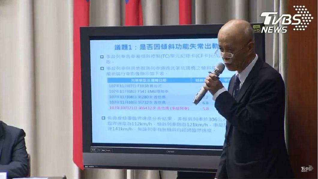 普悠瑪翻覆意外,調查小組今(26)日下午2時在行政院公布調查原因。(圖/TVBS) 普悠瑪事故定調3主因…主風泵故障 關ATP和過彎太快