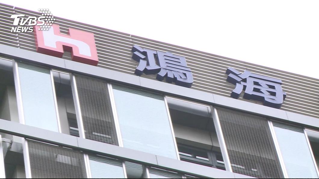鴻海集團與國巨集團28日宣布策略聯盟。(圖/TVBS) 鴻海、國巨策略聯盟 早盤股價連袂走堅