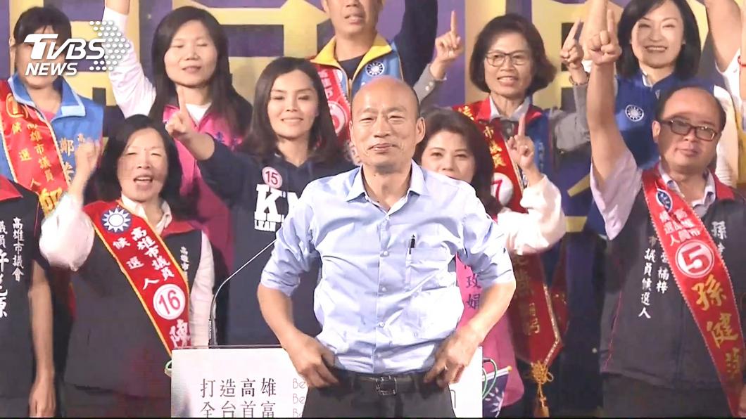 圖/TVBS 韓推兩岸一家親 學者:大陸做到「這件事」才有資格說