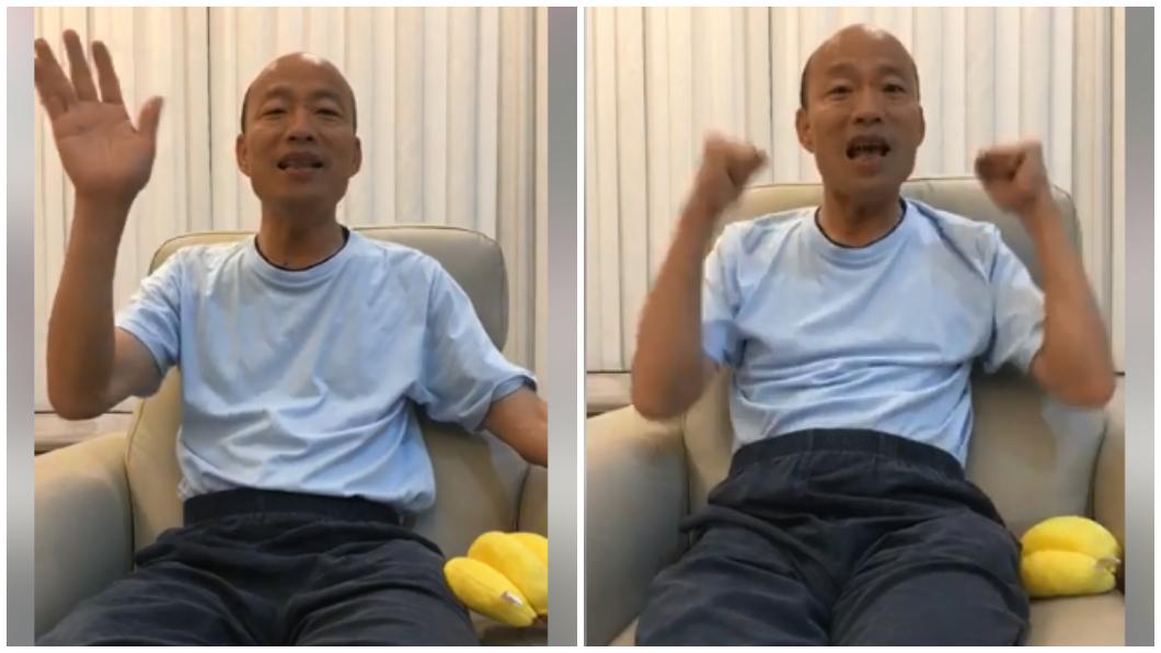 圖/翻攝韓國瑜臉書 直播曝「小內閣3條件」! 韓國瑜報喜:高雄要崛起了