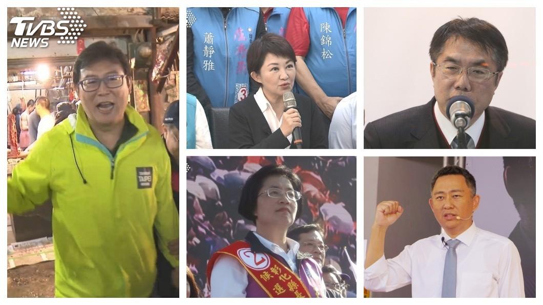 縣市長大選落幕,接下來將會有5席區域立委要進行補選。(合成圖/TVBS) 還沒結束!5區域立委要補選 藍綠虎視眈眈