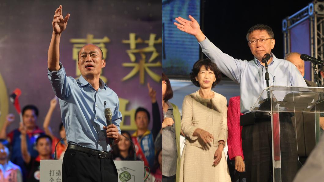 圖/翻攝自PTT 一年前神預言!全場僅柯文哲看好韓國瑜「改變藍營未來」