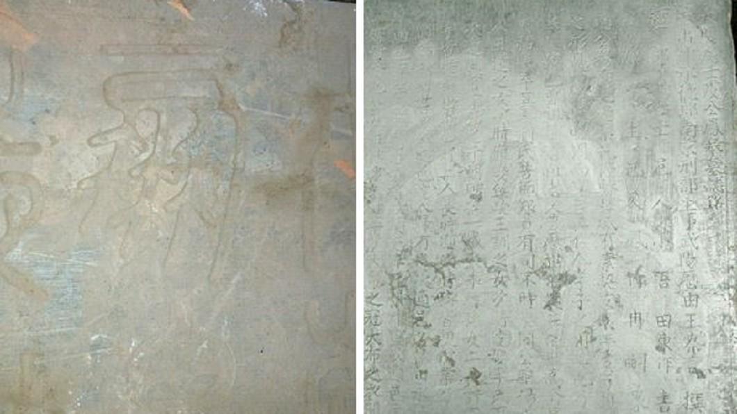 圖/翻攝爆廢公社 農地挖出古石板!神秘碑文刻「大明」 網揭驚悚真相
