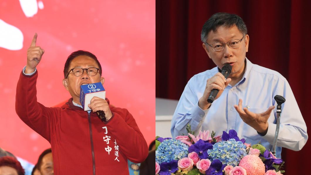 圖/中央社 台北市長重選投誰?52萬網友「92%都選他」