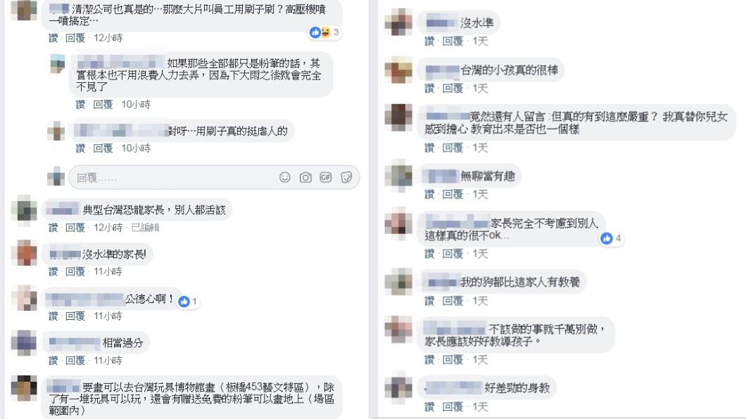 網友紛紛留言怒轟。圖/翻攝自爆料公社