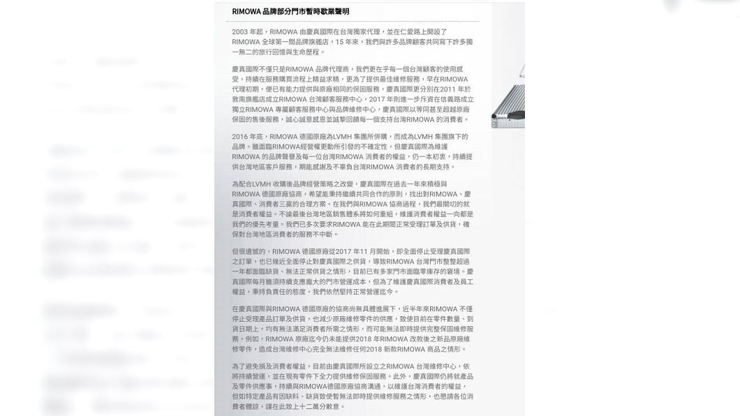 圖/翻攝官網