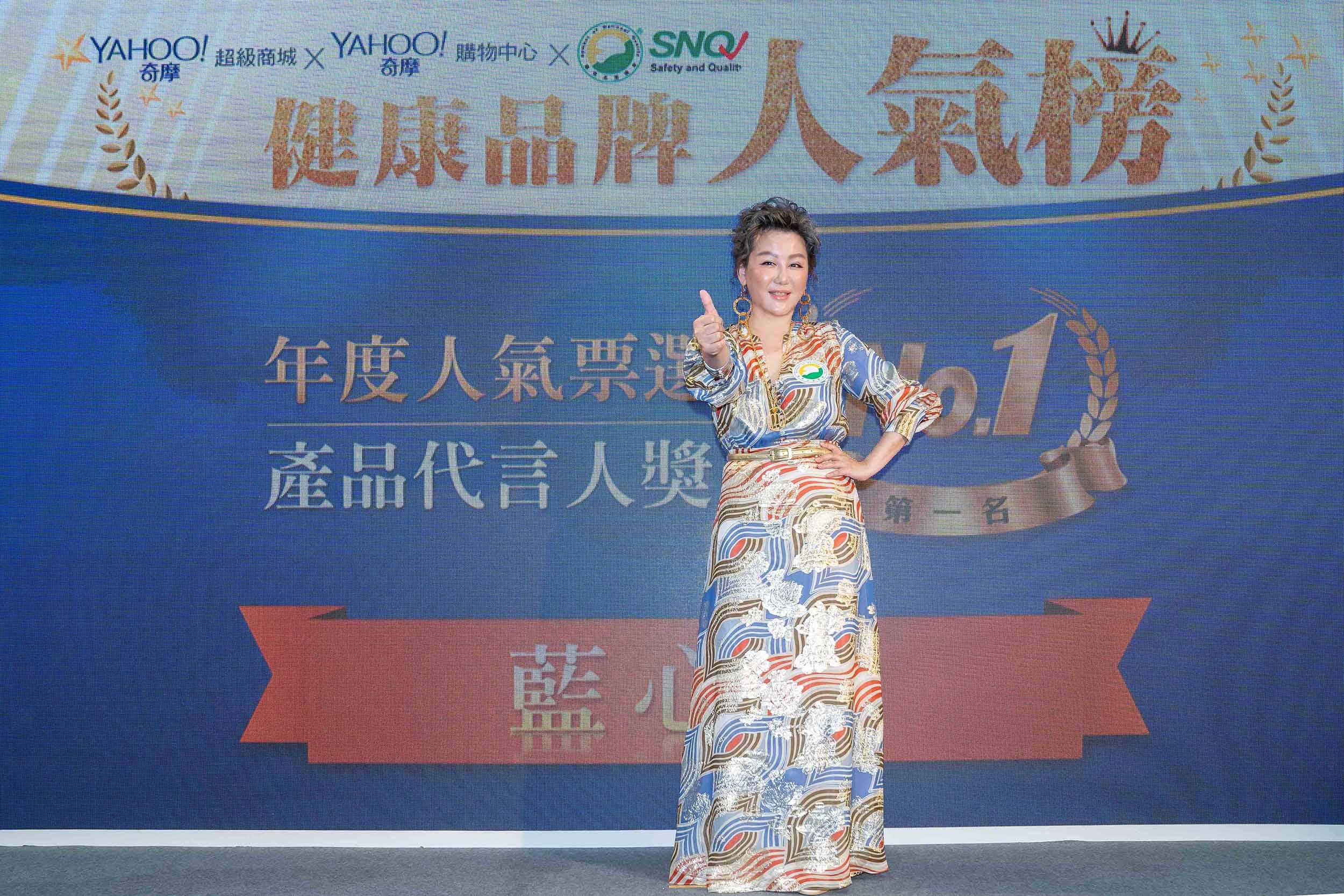 TVBS《女人我最大》主持人藍心湄代言享食尚滴雞精,是票選活動網友心目中第一名的代言人。
