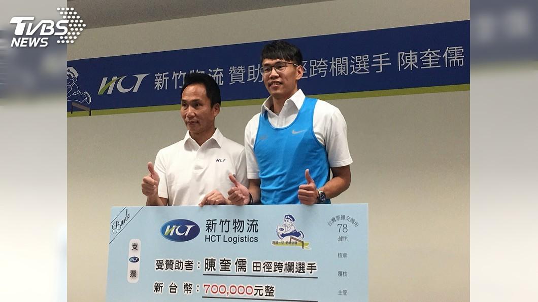 圖/中央社 新竹物流贊助陳奎儒 盼東京奧運揚威世界