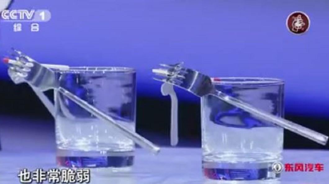 圖/翻攝自CCTV中國中央電視台